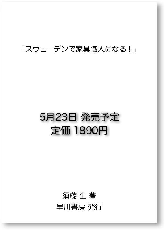 080412_01.jpg