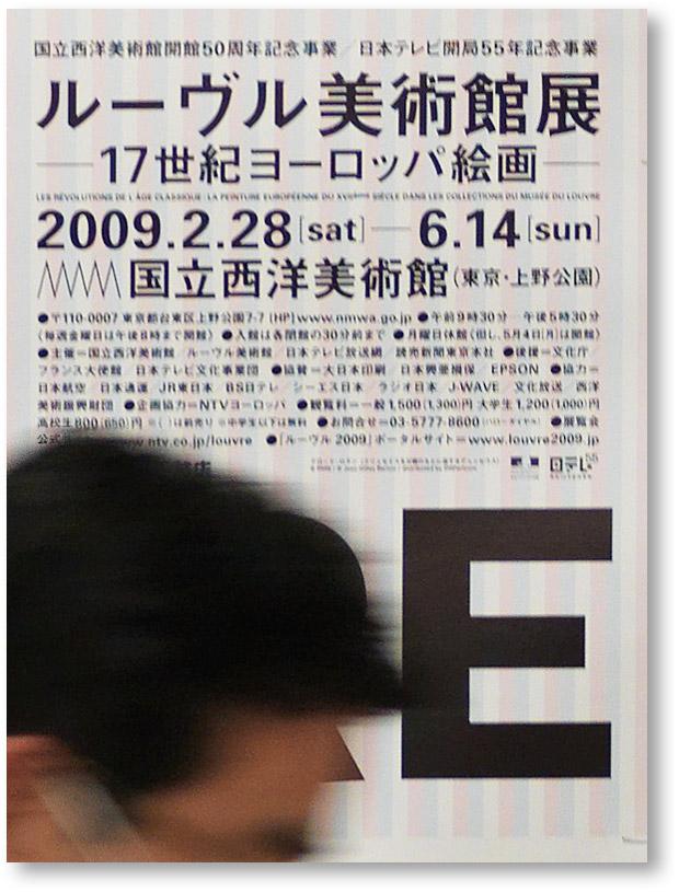090307_12.jpg